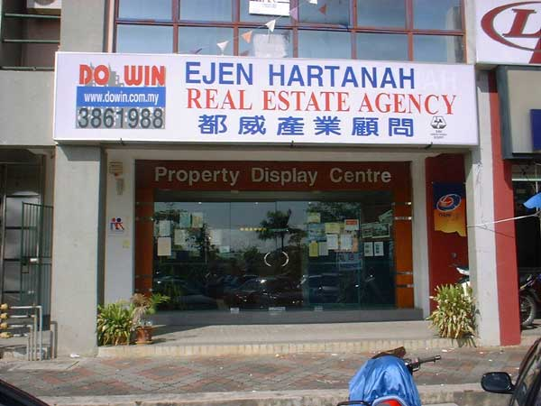 Dowin Real Estate Office